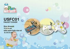 Faucet Cover (Star Shape)