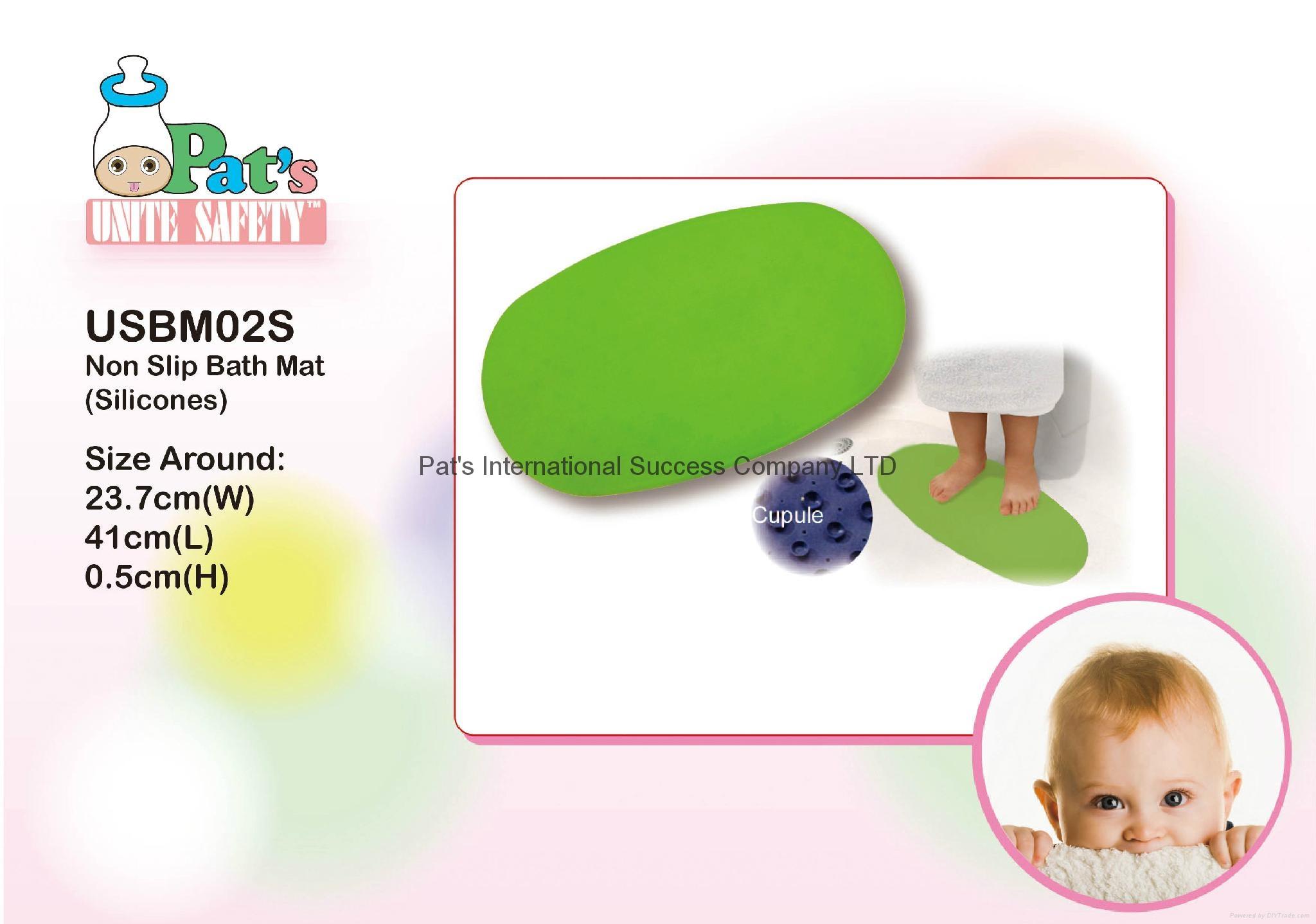 Silicone Baby Bath Mat 1