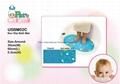 Silicone Baby Bath Mat 3