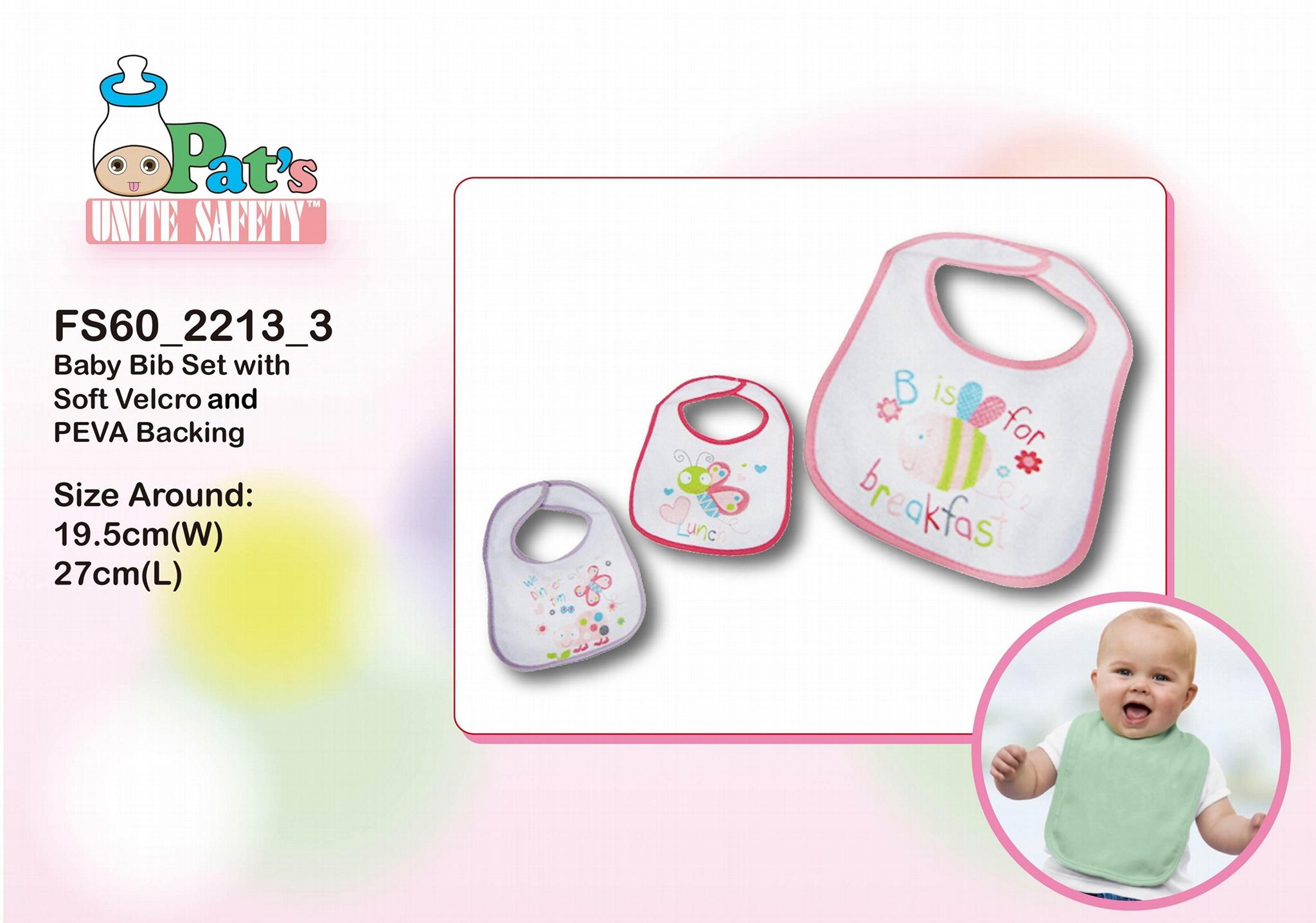 Sleeveless Baby Bib 1