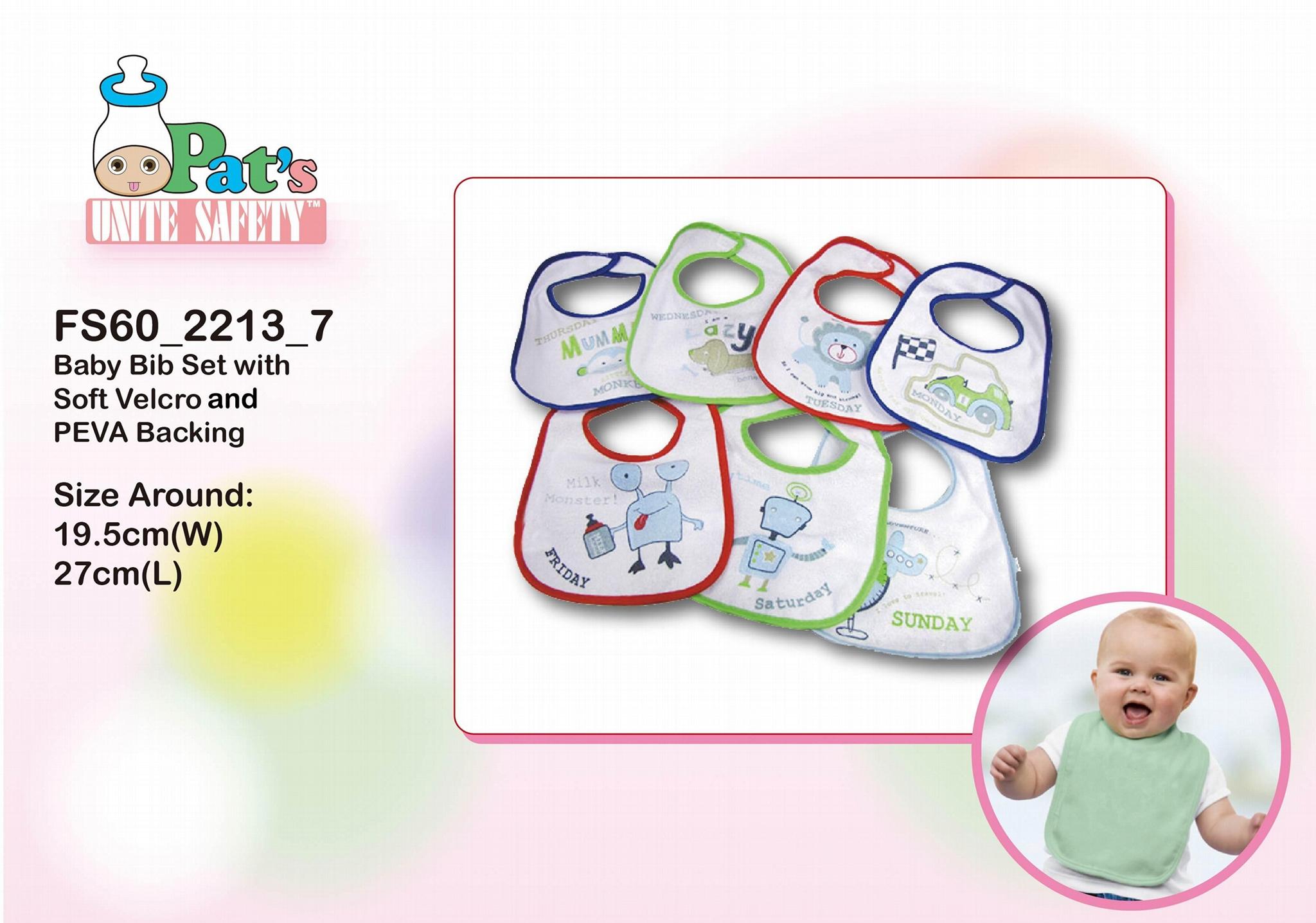 無袖嬰兒口水巾 1
