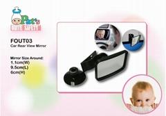 車用兒童監察鏡(短身)