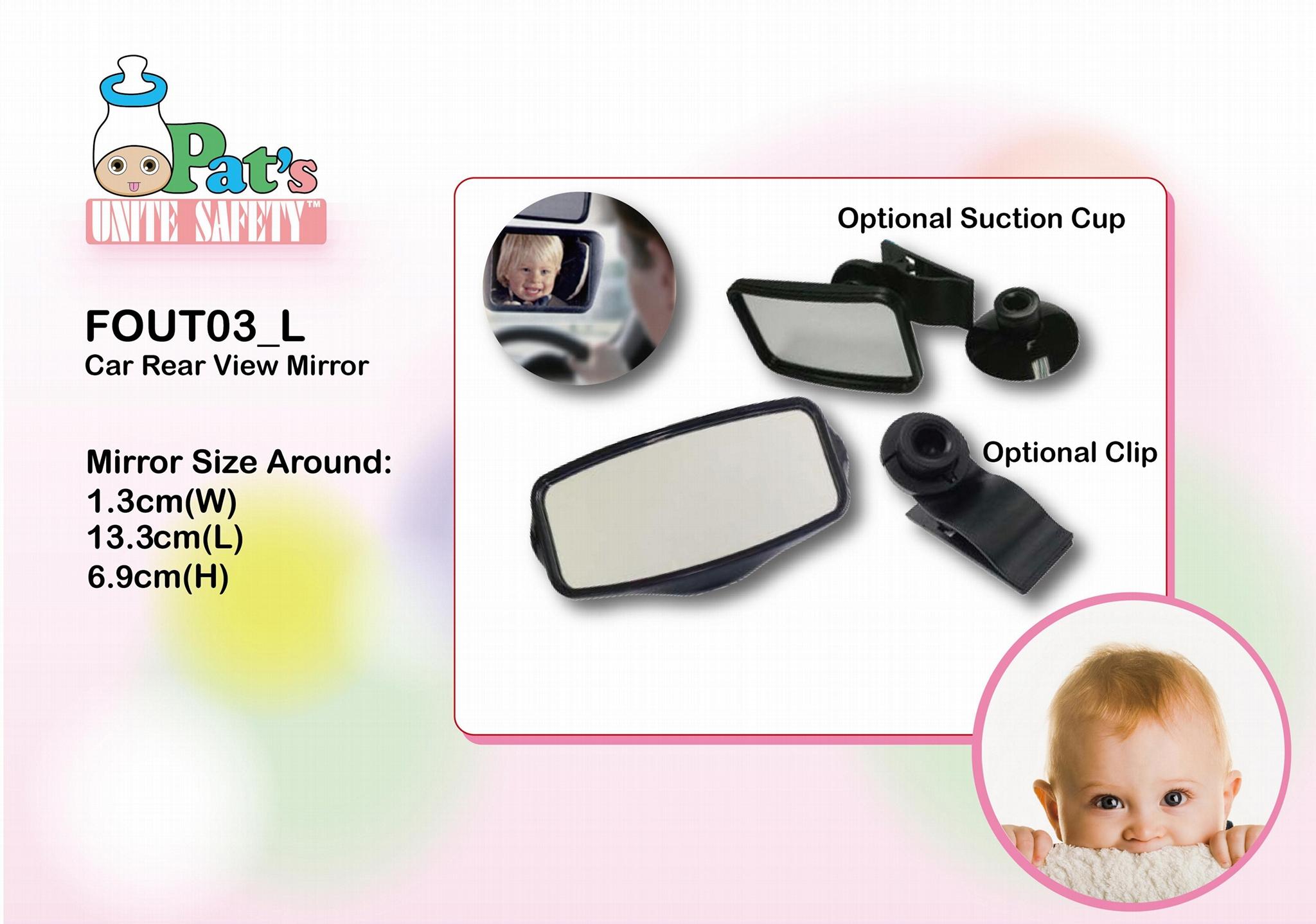 汽車兒童監察鏡(長款) 1