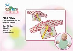長袖嬰兒口水巾