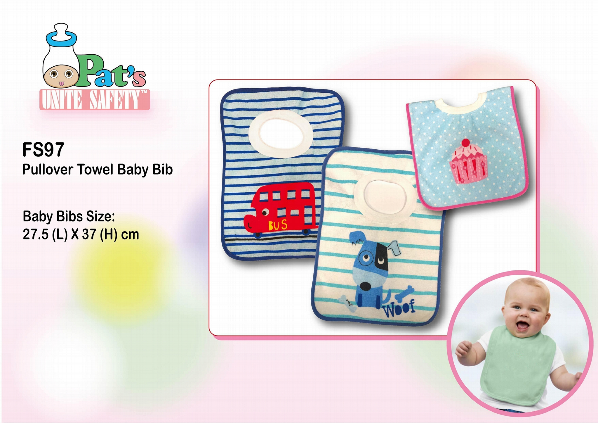 掛頸式嬰兒口水巾  1