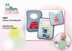 挂颈式婴儿口水巾