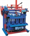 concrete block machine 1