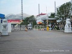 云南电动档车器