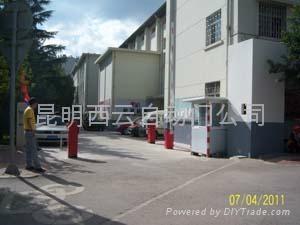 雲南停車場收費系統 2