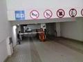 雲南停車場收費系統 4