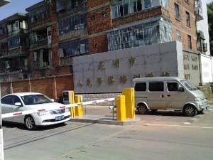 雲南停車場收費系統 5