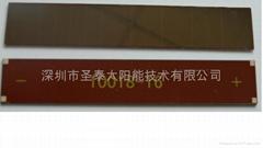 太陽能電池10018