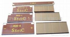 太阳能电池2509、3012
