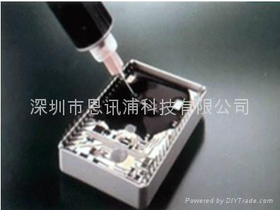 ATISP701/SP601导热灌封硅胶 1