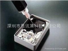 ATISP701/SP601导热灌封硅胶