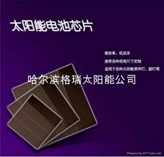 非晶硅太阳能小芯片