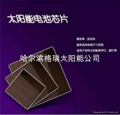 非晶硅太陽能小芯片
