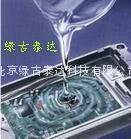 洗板水 3