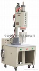 超聲波大功率焊接機