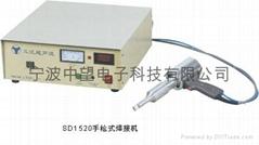 超聲波手持式塑料焊接機