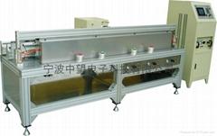 超聲波太陽能集熱器焊接機