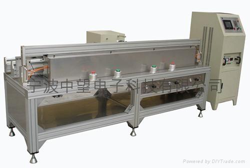 Ultrasonic Solar Energy Collector Welding Machine Ubsj