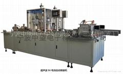 超声波电池自动焊接机