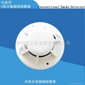 smoke detector YT102 Conventional Smoke