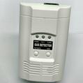 家用可燃气报警探测器GA502