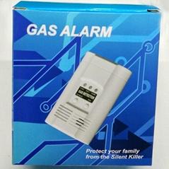 家用優質可燃氣探測器(壁挂)