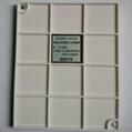 GST海湾JTY-HF-GST102红外光束烟感探测器非编码 2
