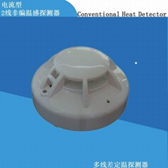 2-wire Fixed & Rate-of-Rise  Conventional Heat Detector