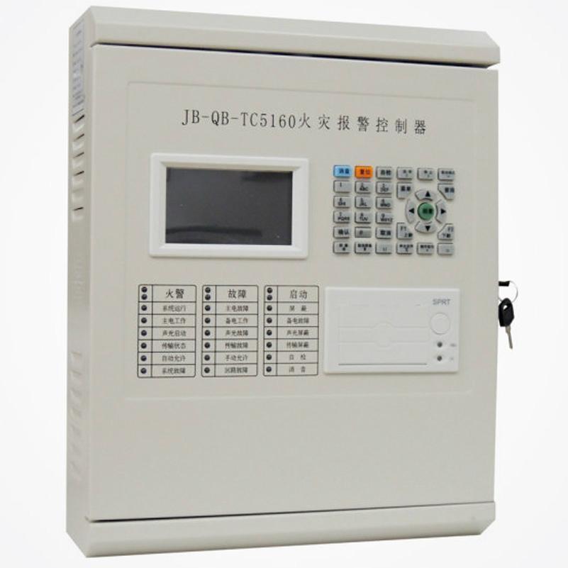 1 loop Addressable Fire Alarm Control Panel TC5160 64/128/192/255