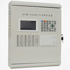 1 loop Addressable  Fire Alarm Control Panel TC5160 64/128/192/255 points