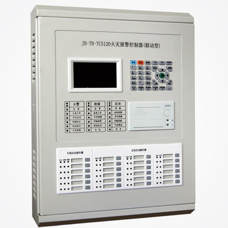 Linkage type 2 loop Intelligent  Fire Alarm Control Panel TC5120 1