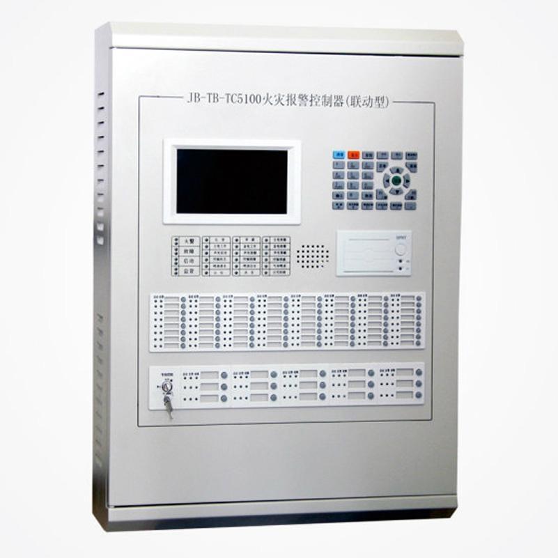Linkage type 4 loop Intelligent  Fire Alarm Control Panel  1