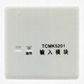 Linkage type1- 64 loop Intelligent  Fire Alarm Control Panel  3