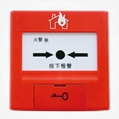 Intelligent  Manual Call Point Alarm Button TCSB5224