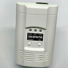 壁挂開關量燃氣探測器GA502q