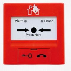 天成總線編碼按鈕帶電話插口