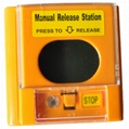 Manual Release Station Release Button