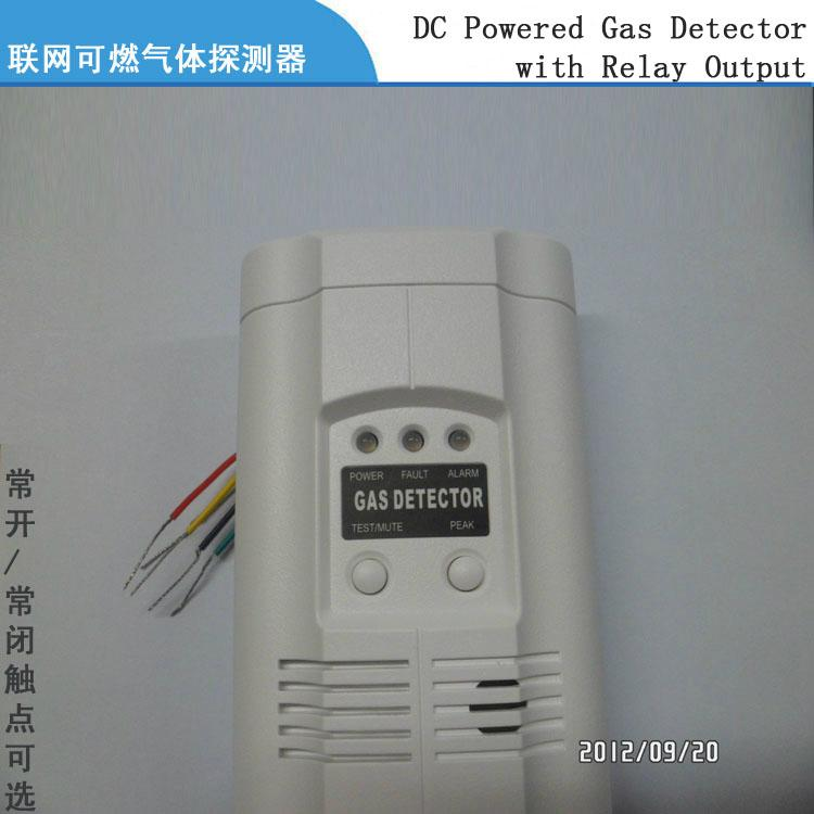 4wire gas alarm