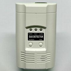 壁挂可燃氣報警探測器帶繼電器輸出