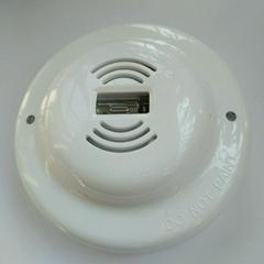 聯網型開關量紫外火焰探測器CF6002