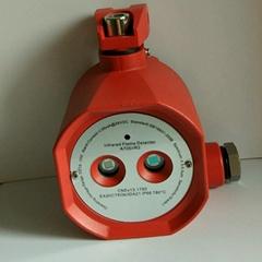 防爆双红外、外火焰探测器A705ir2
