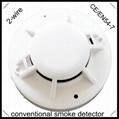 smoke detector YT102 Conventional Smoke Detector 1