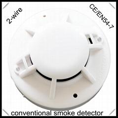 傳統多線煙感 非編碼煙感 電流型2線煙感