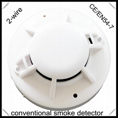 smoke detector YT102 Con (Hot Product - 1*)