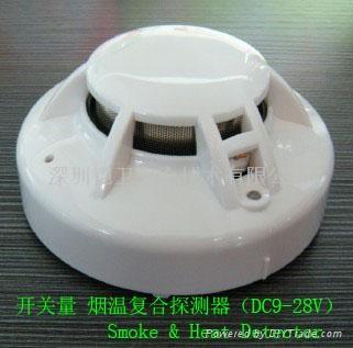 smoke and heat detector
