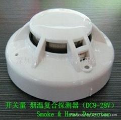 烟温复合探测器